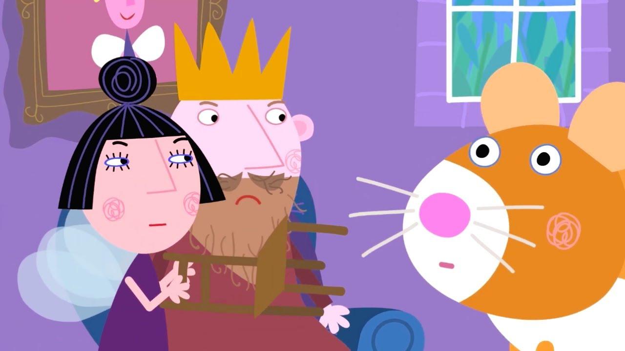 Ben Y Holly En Español La Mascota De Margarita Y Amapola Dibujos Animados Divertidos Para Niños Youtube