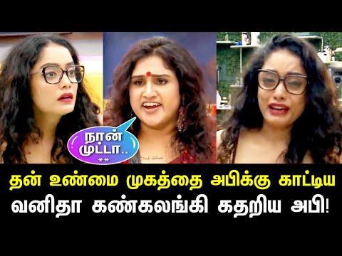 Bigg Boss Tamil | Bigg Boss 3 Tamil Live | 7th July 2019 Full