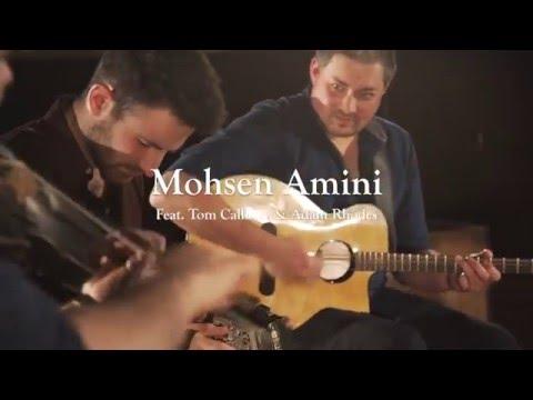Mohsen Amini  The Sofa  Feat. Tom Callister & Adam Rhodes