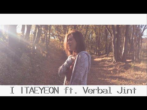 TAEYEON (태연) - I Ft. Verbal Jint Cover - Cindy Vo