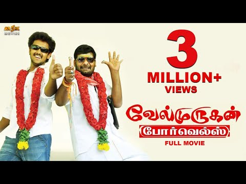Velmurugan Borewells (2014) Latest Tamil Movie HD - Mahesh, Aarushi, Ganja Karuppu