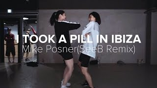 i took a pill in ibiza seeb remix mike posner lia kim choreography