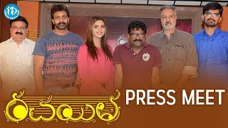 Rachayitha Movie Press Meet || Vidya Sagar Raju || Sanchita Padukone || Shaan Rahman