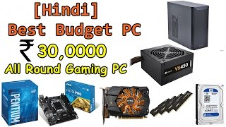 [Hindi] Best Budget All round Gaming PC 30,000INR/450$.