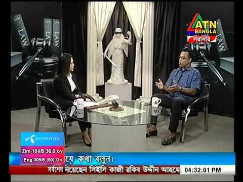 Law and Order ep 68 ATN BANGLA