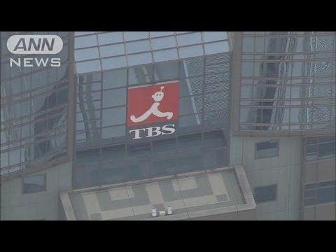 """【TBS特集】「ネトウヨなるゴミクズ」「狂人化した売国奴」...先鋭化する言葉が人々を""""分断""""、阻止するには"""