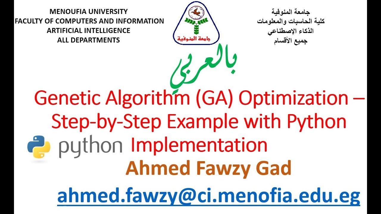 بالعربي Genetic Algorithm (GA) Optimization - Step by Step Example with  Python Implementation