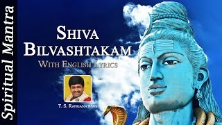 Shiva Bilvashtakam by T. S. Ranganathan | Lord Shiva - Shiva Stuthi ( Full Song )