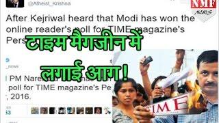 Modi के Time Person Of the Year चुने जाने पर निशाने पर आए Kejriwal |MUST WATCH !!!
