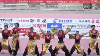 2014年4月6日(日) 第三回 津駅前ストリートまつり よさこい第二部 メ...