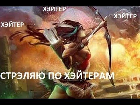 видео: ГАСИ, БРАТИК (АМАЗОНКА) prime world
