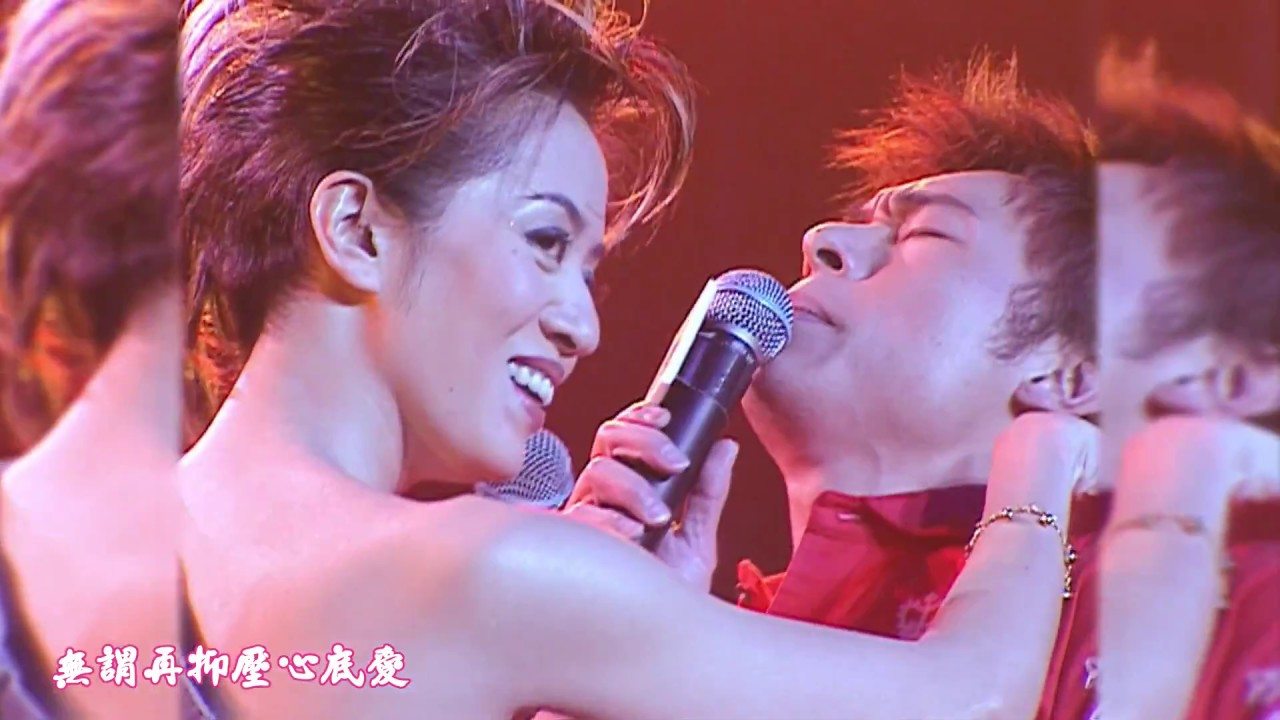 梅艷芳 (Anita Mui) & 許志安 (Andy Hui) - 將冰山劈開 (Full HD) | Doovi