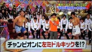 代表 NJKF初代バンタム級チャンピオン 中島昇のキックボクシングジムです! 夢を追え!そしてつかむ時, 君は 変わる!! まずはお問い合わせて、スタジオにお越し下さい ...