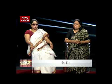 Watch News Nation special programme Sab Dikhta Hai on rights of differently-abled people