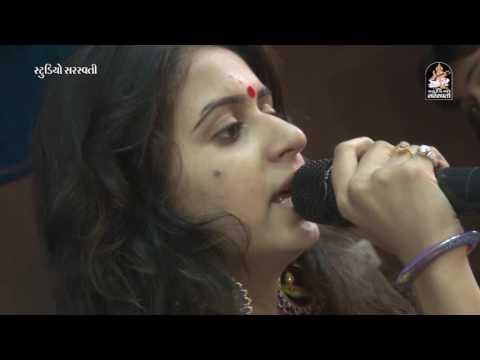 Kinjal Dave 2017 Latest | Mane Mavtar Male | Non Stop | Gujarati Live Program 2017 | FULL HD VIDEO