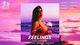 랩 비트 무료비트 Dpr Live x Sik-K Type Beat 2019 'Feelings' 디피알라이브 X 식케이 타입 비트