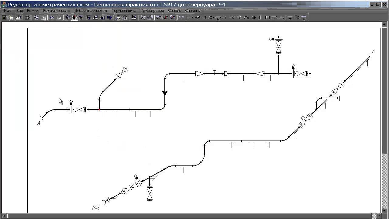 Схема сварных стыков газопровода фото 813