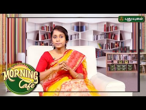 ஆன்மீகம் For Motivation Morning Cafe 17-03-2017 PuthuYugamTV Show Online