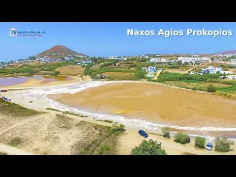 Agios Prokopios Naxos - GreeceGuide.co.uk