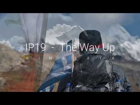 IP19 - The Way Up trailer