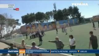 Агресивні фанати зірвали футбольний матч в Іспанії