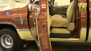 1982 Chevrolet Silverado - #6101 - Gateway Classic Cars St. Louis
