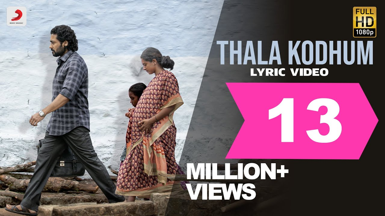 Jai Bhim - Thala Kodhum Lyric | Suriya | Sean Roldan | Tha. Se. Gnanavel | Pradeep Kumar