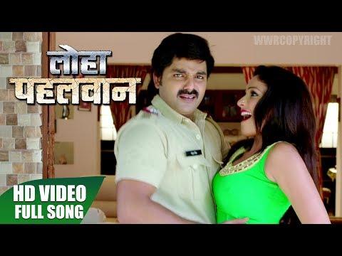 Ghume Ghume Raja | Pawan Singh,Payas Pandit, Priyanka Singh | HD FULL VIDEO SONG 2018