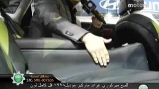 Hyundai - The 10th Dubai International Motorshow - Part 2/3