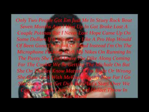 Rich Homie Quan - reloaded(Official Lyrics)