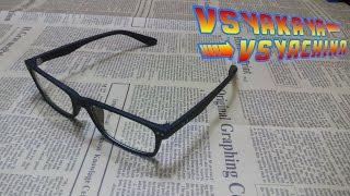 Оправа для очков Ray-Ban из Китая AliExpress / Glasses Ray-Ban /(, 2015-08-05T17:46:12.000Z)