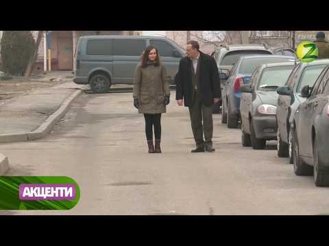 Телеканал Z: Новини Z - Запорізькій молоді надають кредити на житло - 16.03.2018