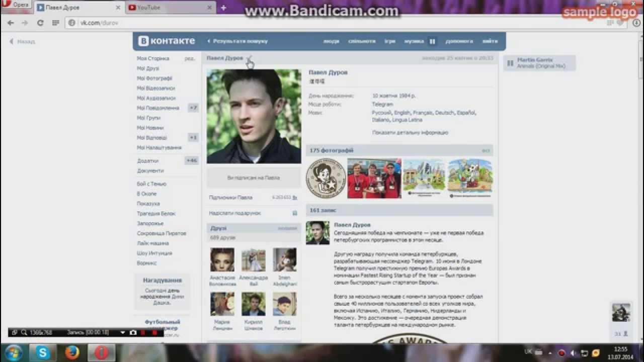 Как поставить галочку ВКонтакте? - Блог молодого админа 89