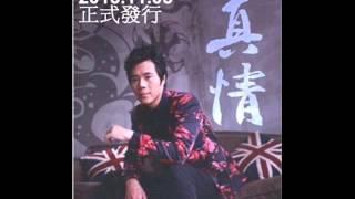20131122 邵大倫-第三名【你返來的彼一暝】寶島新歌發燒榜