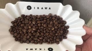 이카와 로스팅 실속편 / IKAWA Roa…