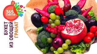 видео Овощные вина