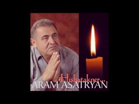 Aram Asatryan [2016] NEW ALBUM