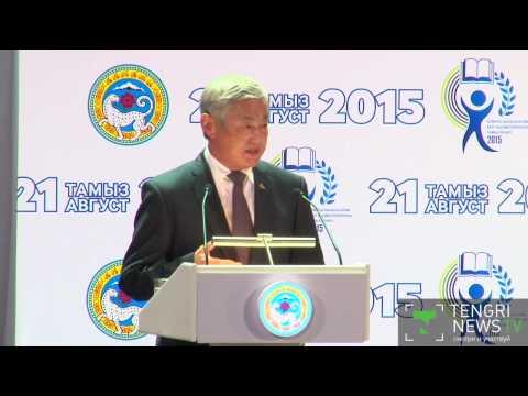 Казахстанским учителям поднимут зарплату с 2016 года