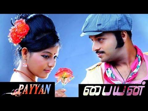 Tamil full movie 2015 uploade | Payyan | jayasurya new movie 2015 uploade