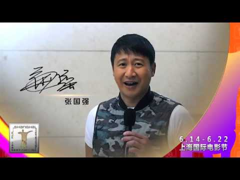 "140612 Siwon @ "" The 17th Shanghai International Film Festival"" Greeting Video"