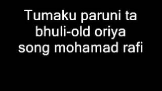 Tumaku paruni ta bhuli-old oriya song mohamad rafi