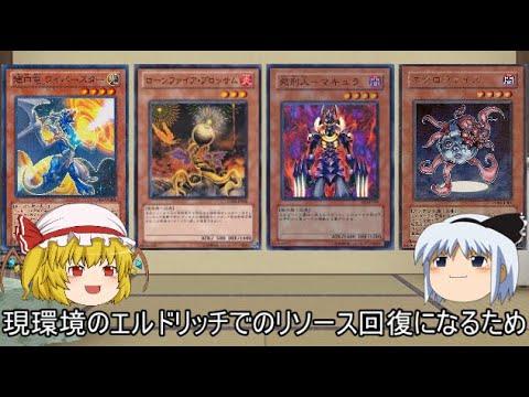7 遊戯王 2019 禁止 月 カード
