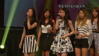 陳琳, 跨界時尚,琳漓盡致,演唱會, 20150829, #5