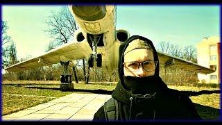 Заброшенный военный аэродром   Зона отчуждения.