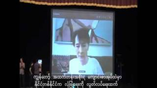 Aung San Suu Kyi Live Chat with Virginia Tech (with myanmar subtitles)