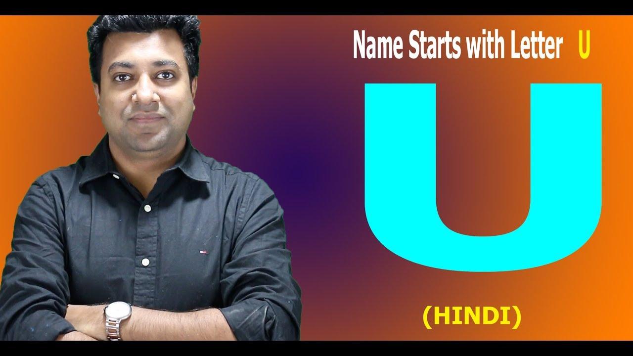 Name starts with Letter U - Hindi - Смотреть видео бесплатно