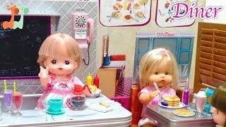 メルちゃん カフェ屋さん オープン お店屋さんごっこ / Mell-chan Doll Bite to Eat Retro Diner