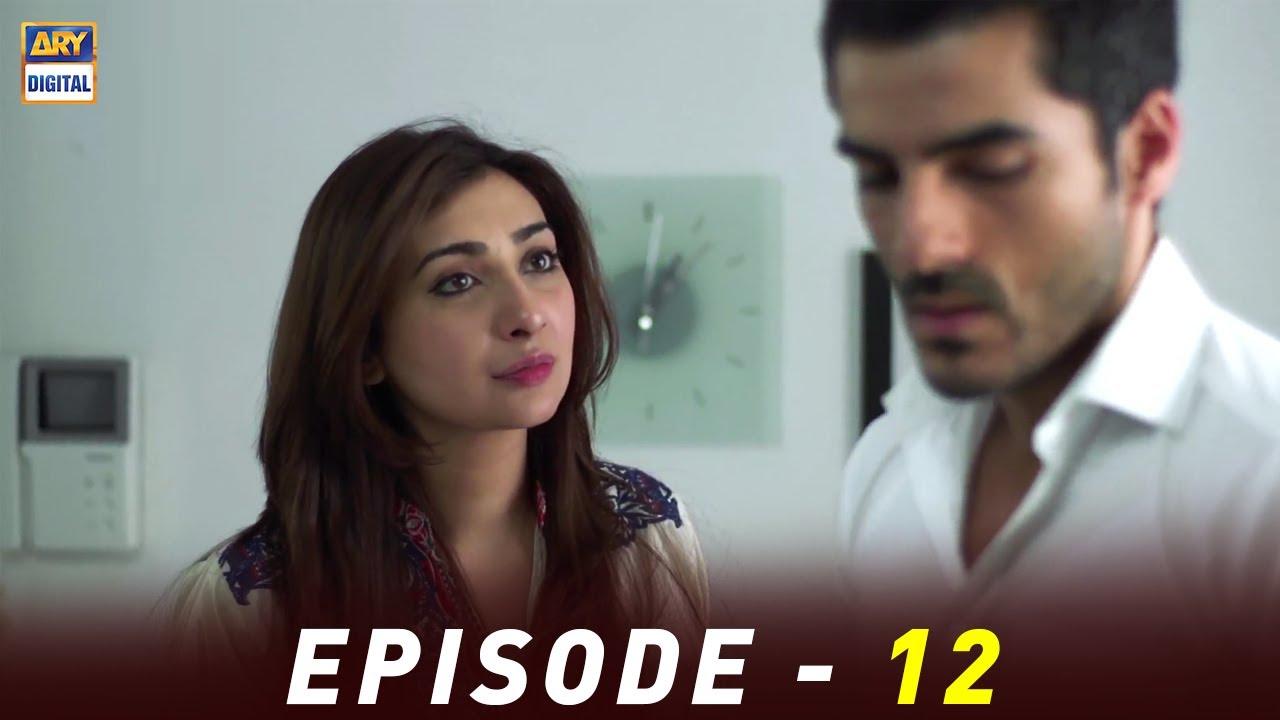 Shukk Episode 12 | Ayesha Khan | Sanam Saeed | ARY Digital