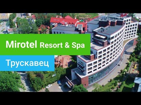 Санаторий «Mirotel Resort & Spa», курорт Трускавец, Украина - sanatoriums.com