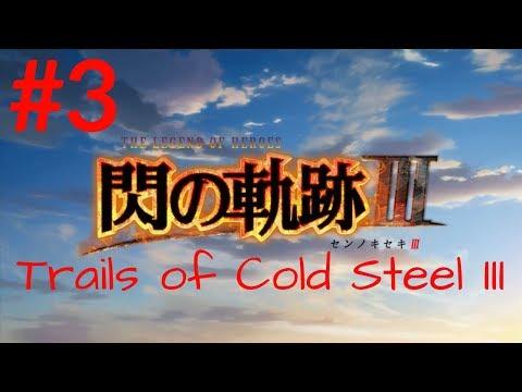 Trails of Cold Steel 3 English Translation #3 Prologue Einhell Fortlet LV.0